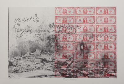 Laila Shawa, 'Of the series Wall of Gaza II: Blood Money', 1994