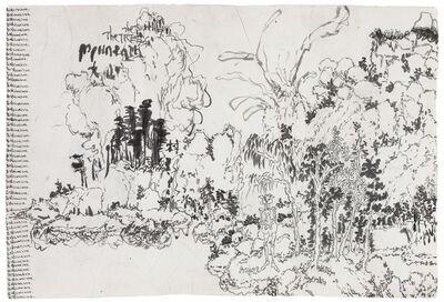 Liu Wei 刘炜, '风景 Landscape', 2015