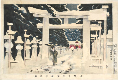 Kobayashi Kiyochika 小林清親, 'Heavy Snow at the Toshogu Shrine in Ueno ', ca. 1879