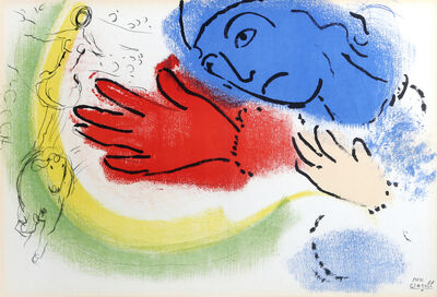 Marc Chagall, 'Femme Ecuyere from Derrière le Miroir ', 1956