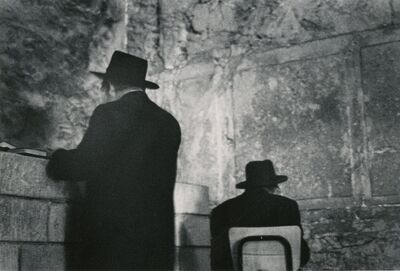 André Kertész, 'Israel, Jerusalem and Bethlehem', 1980 / 1980