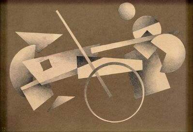 Paul Kelpe, 'Collage Construction', 1936