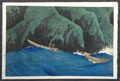 Kawase Hasui, 'Souvenirs of Travel, Second Series: Urahama, Echigo', 1921