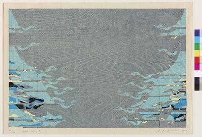 Kim Hyung Dae, 'HALO 94-608', 1994
