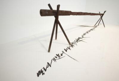 Jongku Kim, 'Steel & Calligraphy', 2010