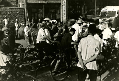 Cornell Capa, 'Scene in China', ca. 1961