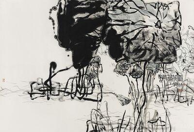 Pan Gongkai, 'Clear Fragrance', 2014