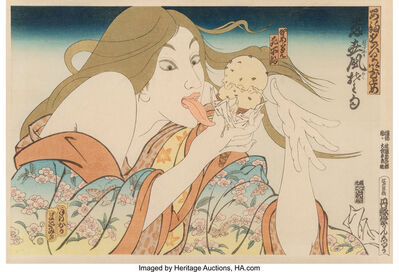 Masami Teraoka, 'Today's Special, from 31 Flavors Invading Japan', 1981