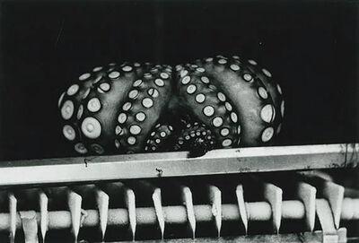 Issei Suda, 'Memory 4 ', 1974