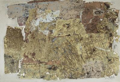 Fong Chung-Ray 馮鍾睿, '2004-21', 2004