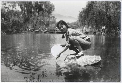 Cai Dongdong, 'Salvage Mirror', 2014