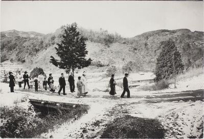 Kazuo Kitai, 'Wedding Day, Kume village, Okayama (To the Villages series)', 1974