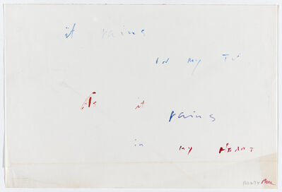 Nam June Paik, 'It rains in my TV as it rains in my heart', 1974