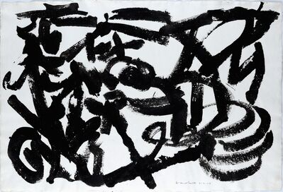 David Smith, 'David Smith 8-9-58', 1958
