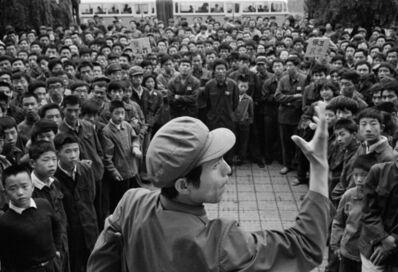 liu heung shing, 'Artist Ma Desheng at Beijing City Hall', 1979