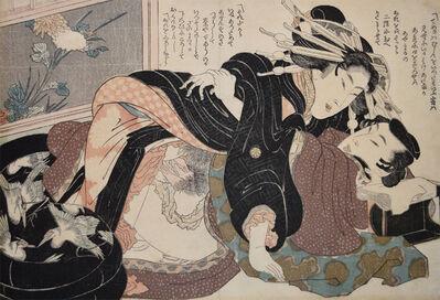 Katsushika Hokusai, 'Ninth Month: Chrysanthemums', ca. 1820