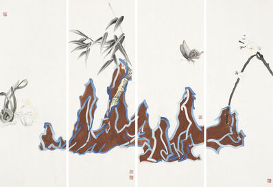 Kang Chunhui, 'Yan mountain-2', 2018