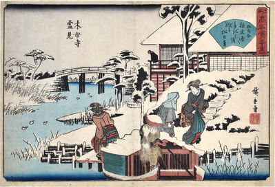 Utagawa Hiroshige (Andō Hiroshige), 'Famous Restaurants of Edo: Snow Viewing at Mokubo-ji Temple, Uekiya Restaurant', ca. 1838-40
