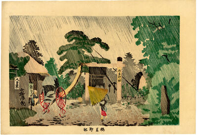 Kobayashi Kiyochika 小林清親, 'Rain at Umewaka Shrine', ca. 1879