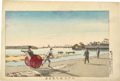 Kobayashi Kiyochika 小林清親, 'Distant View of Eidai Bridge in Mitsumata ', ca. 1880