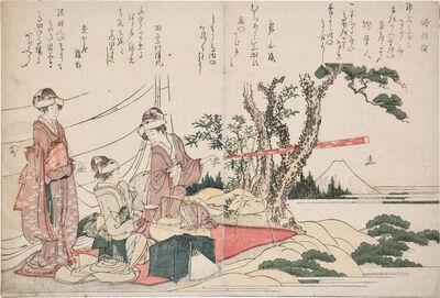 Katsushika Hokusai, 'Viewing Mt. Fuji with Telescope', 1804