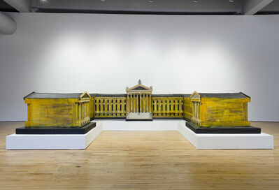 Kambel Smith, 'Philadelphia Museum of Art', 2015