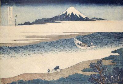 Katsushika Hokusai, 'Tama River, Bushu', ca. 1829 -1833