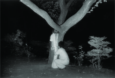 Kohei Yoshiyuki, 'Untitled (Plate 54)', 1979