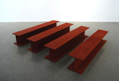 Rasheed Araeen, 'Sculpture No. 1', 1965