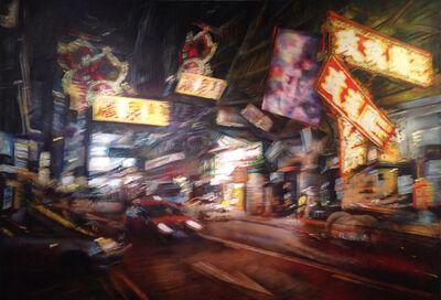 Matthew Carver, 'Mongkok', 2017