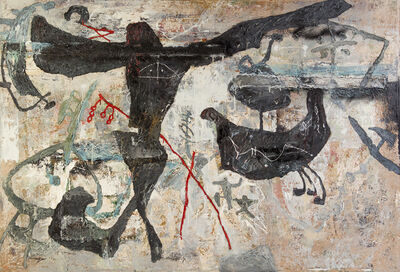 Zhou Brothers, 'Spirit', 1990