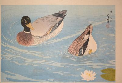 Goyo Hashiguchi, 'Ducks', Designed 1920