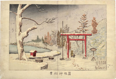 Kobayashi Kiyochika 小林清親, 'Hakone Shrine in Snow', 1881