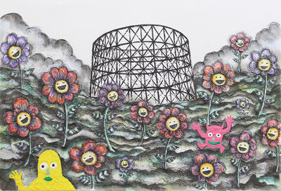Ting-Tong Chang, 'Pachu and Peopeo Discovered An Ancient Monument', 2016