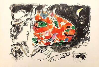 Marc Chagall, 'From 'Derrière le Miroir - Chagall'', 1972