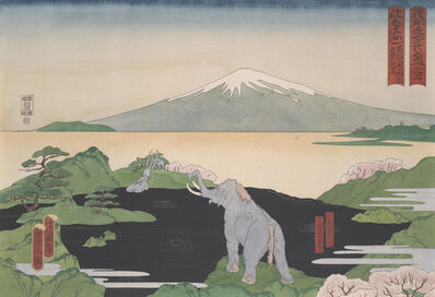 Masami Teraoka, 'New Views of Mount Fuji Series/La Brea Tar Pits', 1974