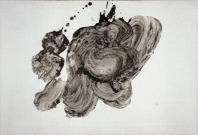 Yuichi Inoue (YU-ICHI), '潤 / Jun / moist', 1961