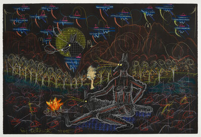 Roy De Forest, 'Untitled', 1985