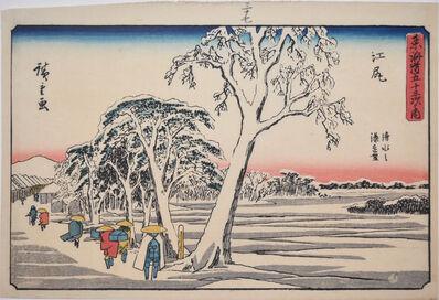 Utagawa Hiroshige (Andō Hiroshige), 'Ejiri', ca. 1842