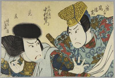 Shunkōsai Hokuei, 'Mitate: Arashi Rikan II as Hachiman Taro and Nakamura Utaemon III as Abe no Sadato', 1829-1837