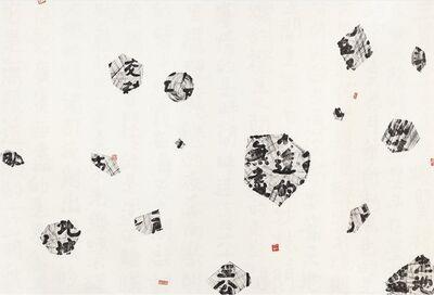 Fung Mingchip 馮明秋, 'Form Sand script, Departure ', 2015
