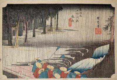 Utagawa Hiroshige (Andō Hiroshige), 'Tsuchiyama', ca. 1832