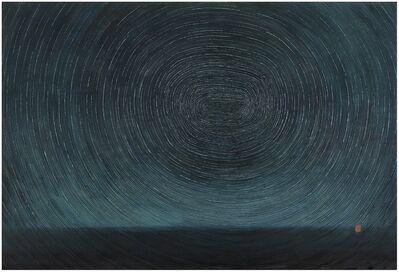 Kim Duck Yong, 'A Profound Space', 2018