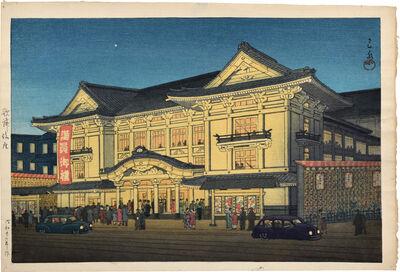 Kawase Hasui, 'The Kabuki Theatre', 1951