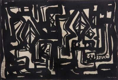 Rasheed Araeen, 'HYD VI', 1963