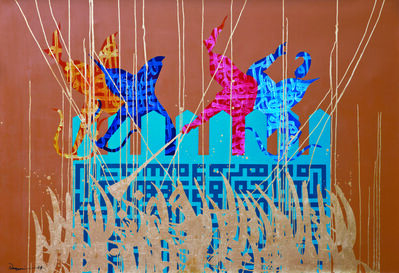 Sasan Nasernia, 'Falling Battlement', 2013