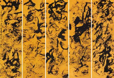 Hsu Yung Chin 徐永進, '大象無形 系列10  The Great Image Has No Form (#10)', 2013