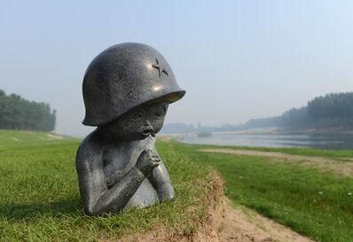 Zhang Jian Long, 'Ssshhh', 2013