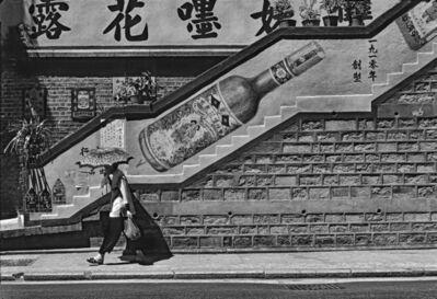 Robin Moyer, 'Steps at #24 Caine Road, Hong Kong', 1978