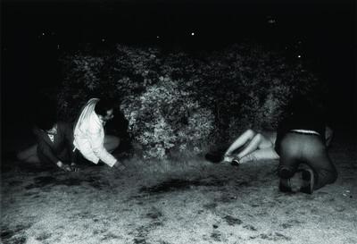 Kohei Yoshiyuki, 'Untitled (Plate 33)', 1971